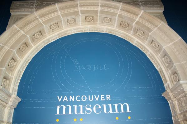 Vancouver Museum